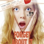 Forget About It - Chinese